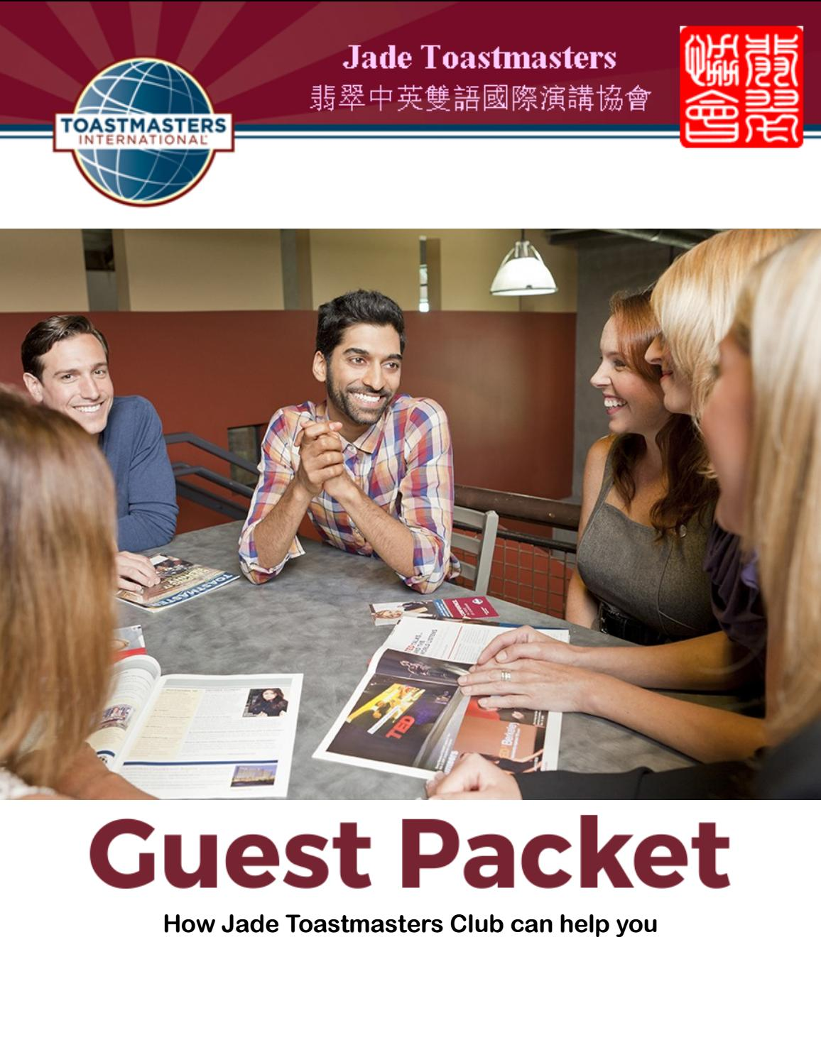 Toastmasters guest packet