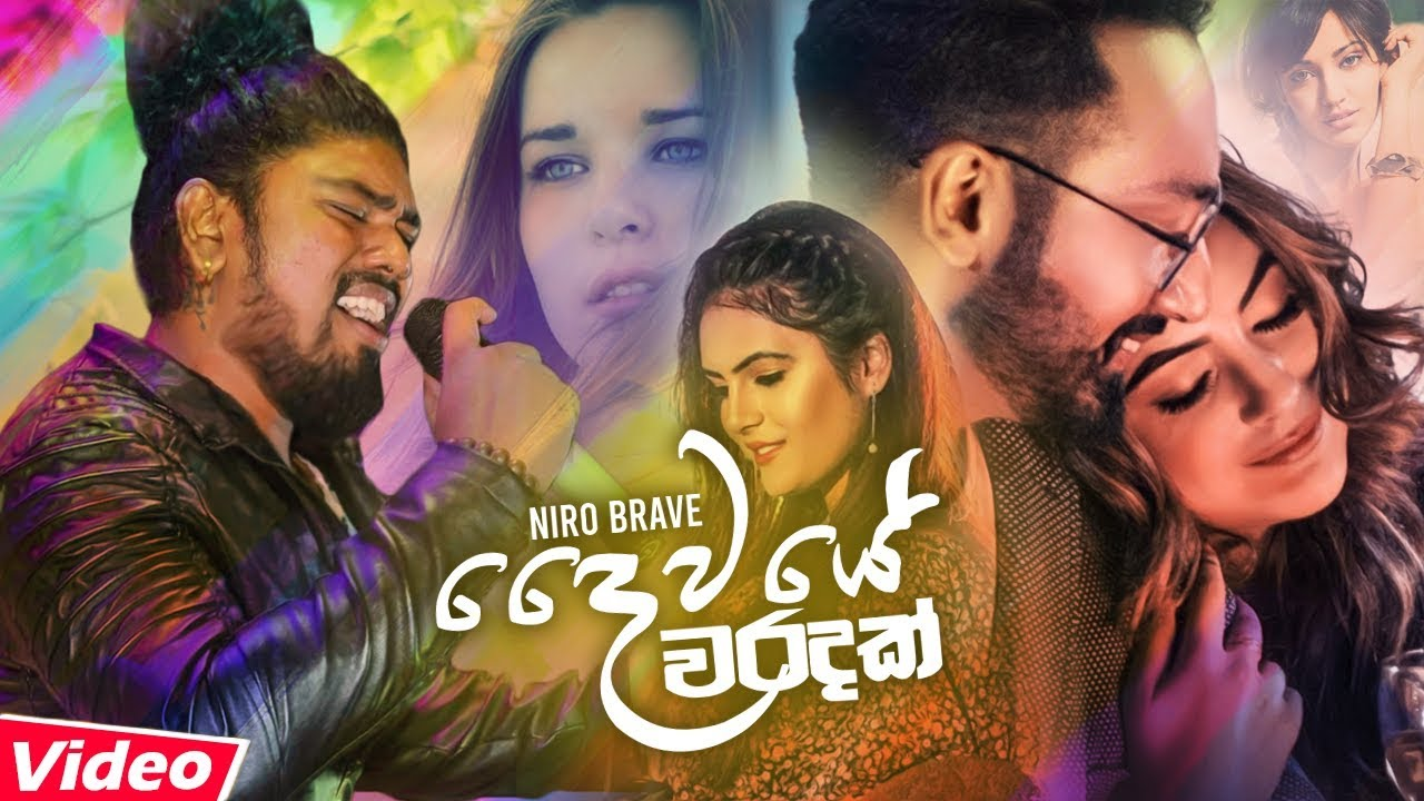 All new music song